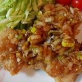 フライパンで油淋鶏(ユーリンチー)