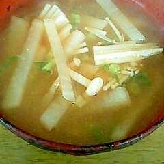 大根とえのきの味噌汁