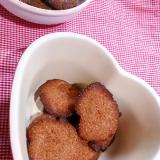 【糖質制限】アップルファイバー♪レモンクッキー