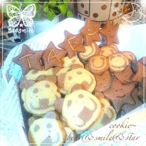 金太郎飴式クッキー♡くま&スマイル&星
