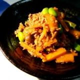 簡単美味しい!ほっくりカボチャの柚胡椒入り金平☆
