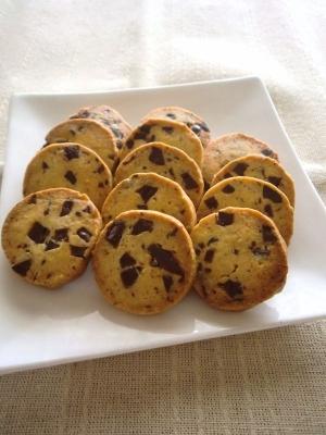 やっぱり初めての手作りバレンタインはクッキーがオススメ!クッキーレシピ5選の画像2