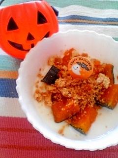 パンプキンパイ風☆パイ&かぼちゃのヨーグルト♪