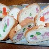 クリームチーズ詰めパン