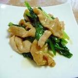 小松菜と豚の炒め物