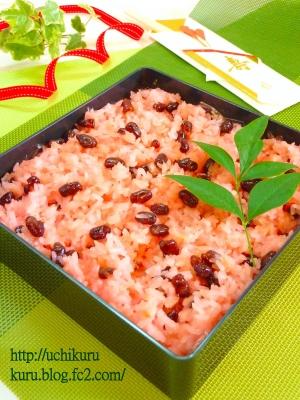 お赤飯の簡単レシピから本格派までご紹介!次のお祝いはこれで決まり