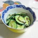 クリーミーで美味しい、胡瓜と塩昆布のヨーグルト漬け