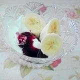朝のヨーグルト、バナナとブルーベリーソース♪