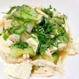 お腹にやさしい◎豆腐とササミの冷製スープ
