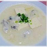 簡単牡蠣の豆乳スープ