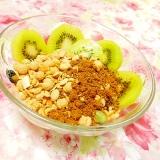 美的❤キウィとグラノーラと黒糖の生姜ヨーグルト❤