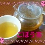 ★レンジで簡単手作り ごぼう茶★