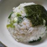 小松菜とゴマのおにぎり