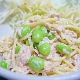 超簡単!枝豆とツナのサラダスパゲティー