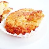 二種のチーズとベーコンのケーク・サレ ケークサレ