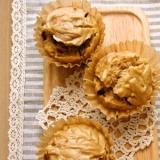 玄米粉✿黒糖蒸しパン