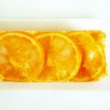 オレンジまるごと オレンジケーキ