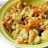 野菜たっぷり!炒り豆腐
