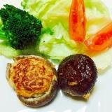 食物繊維豊富!肉詰め椎茸の生姜蒸し焼き