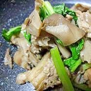 さっとできる!!舞茸と豚と小松菜のさっぱり炒め