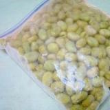 我が家のそら豆保存方法