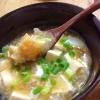 毎日でも食べたい!万能食材「絹ごし豆腐」