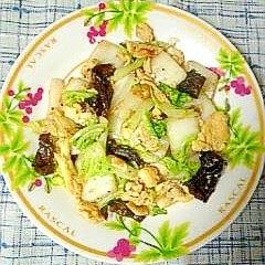 ☆白菜と木耳の玉子炒め☆