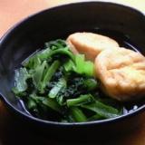 ほっこり和食~小松菜とがんもの煮物~