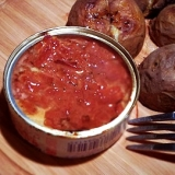 これぞ缶つま最強版、ツナ缶とチーズの燻製