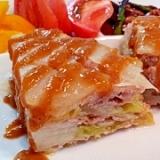 豚肉と白菜のミルフィーユ蒸し~バンバンジー味~
