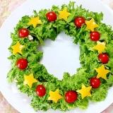 豚しゃぶ★クリスマスリースサラダ