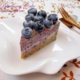 ローブルーベリーケーキ