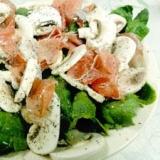 プロシュートとマッシュルームのサラダ