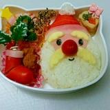 ♪クリスマス☆サンタさんのお弁当♪