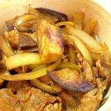 豚肉のバルサミコ丼