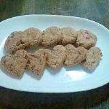 アレルギーっ子も一緒に食べられる♪チョコクッキー