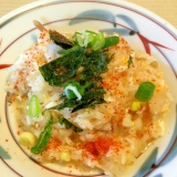野菜たっぷり☆鶏雑炊