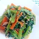 小松菜とツナのマヨポン炒め♪
