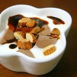 アーモンドチョコプリン黒蜜ヨーグルト