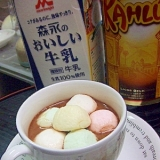 コーヒーリキュール&マシュマロ入りミルクココア