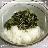 高菜&ちりめんのふりかけ꒰ ♡´∀`♡ ꒱