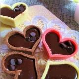 バレンタインに生チョコのチョコタルト