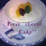 可愛らしい♡ホワイトチョコのレアチーズケーキ♡