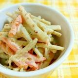 ポッテリ♪お惣菜屋さん風のゴボウサラダ
