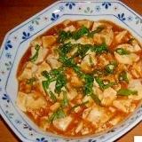 レンジでお手軽★マーボー豆腐