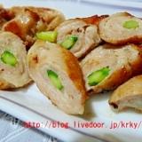 鶏皮アスパラ餃子