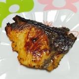 上品な味♡簡単なコツで焦げにくい!ぶりの西京焼き