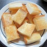 食パンで簡単ラスク