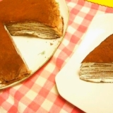 ホットケーキミックスでココアミルクレープケーキ