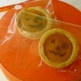 小さなかぼちゃのタルト…タルティーヌポテロン